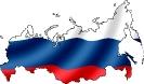Краткое описание России на английском языке с переводом