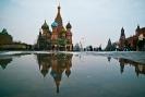 Краткое описание Москвы на английском языке с переводом