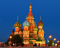 Доклад на тему достопримечательность россии 2239